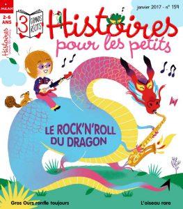 Histoires de musique pour les petits - Janvier 2017